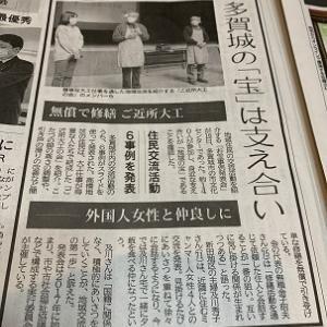 高橋地区大工の会が河北新聞に掲載されました。