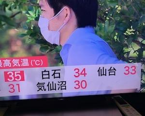 熱中症警戒アラートが発表されました。夏本番34度