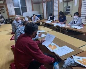 高橋地区『となりぐみ』会議