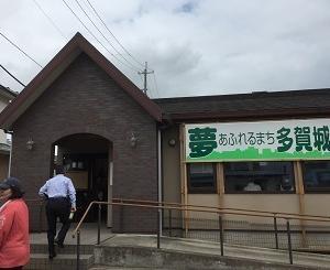 すずき新津男市議の事務所開き