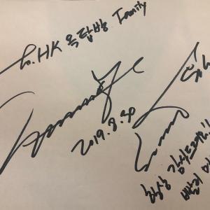 香港ファンサイト5周年「ユチョンとユファンのサイン」