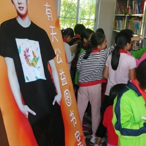 Micky Baidu Barの慈善活動★オンマの「ぴょん!」が最高かわいい