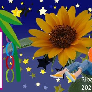 明日の七夕に思いをよせて「星にねがいを2020」