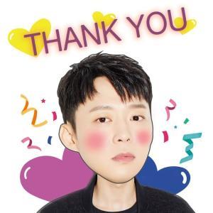 Thank you Yuchun!