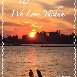 寂しがりのユチョンへWe Love Yuchun!ギガリク「しばらくたって」