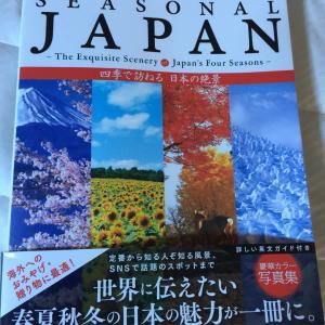6002 JAPANESE FANS ユチョンサポートご報告(2021上半期決算)