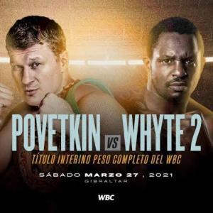 《注目!WBC世界ヘビー級暫定TM2〜ほか》3月27日/英領ジブラルタル・ロシア/No.1150