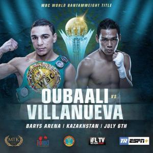 《WBC世界バンタム級タイトルマッチ》7月6日 カザフスタン/No.966