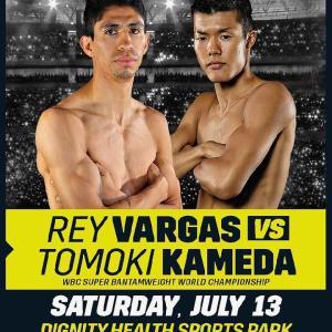 《WBC世界Sバンタム級王座統一戦》7月13日(日本時間14日)米国/No.969