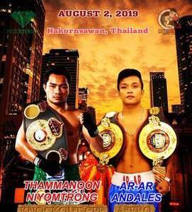 《WBA世界ミニマム級タイトルマッチ》8月2日 タイ国/No.975
