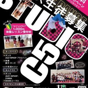 高円寺のスタジオC5ポスターが駅周辺に!?!?