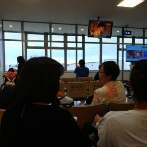 大阪豊川出張日記 ~オフ会とマッサージの朝、そしてマッサージ