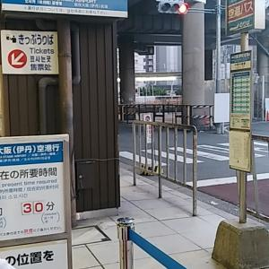 大阪豊川出張日記③ ~再び大阪正心館、おしゃべり日記