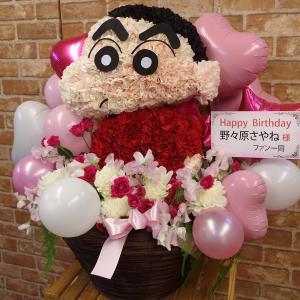 ㊗お誕生日 10/23♡クレヨンしんちゃんのアレンジメント