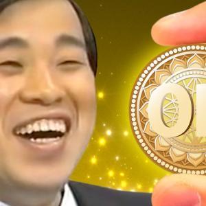 【霊界ニュース】 幸福の科学が仮想通貨「ビット・カンターレ」発行を検討中!