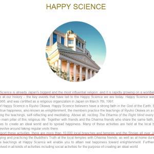 【ウソつき幸福の科学】 施設が全世界に1万ヶ所以上?! ナンでこないなウソをつく!