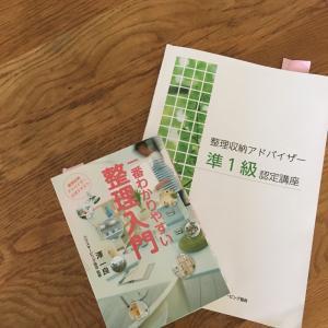 勉強期間中です(^^)