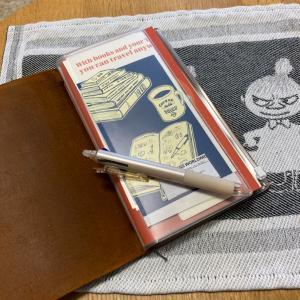 私の家計ノート作り トラベラーズノート