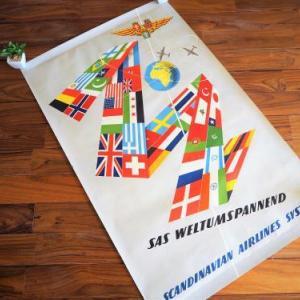 スカンジナビアン航空のビンテージポスター! オリジナルの当時モノです!