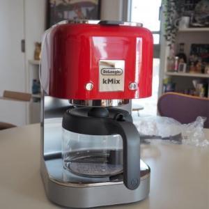 新品デロンギのコーヒーメーカーをフリマアプリで手に入れました!