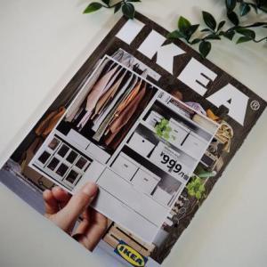 IKEAの新しいカタログが届きましたね!みなさんは何に注目ですか?