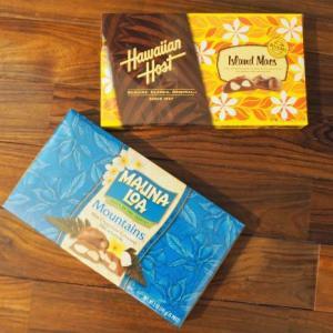 マカダミアチョコレートどっちがおいしい?マウナロアVSハワイアンホースト