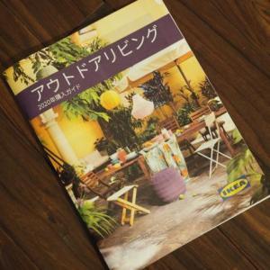 東京の家のラナイや長野の家の庭にどうかな??IKEAのアウトドアリビングのカタログ!