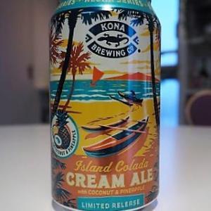 KONAビールから限定ビール「アイランドコラーダ」