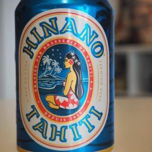HINANOビールで夏を感じよう!!