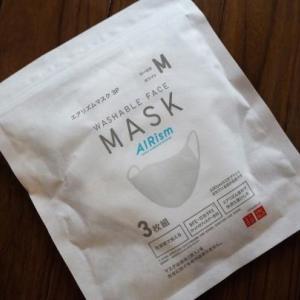 ユニクロのエアリズムマスクを買いました。Mサイズは小さ目??
