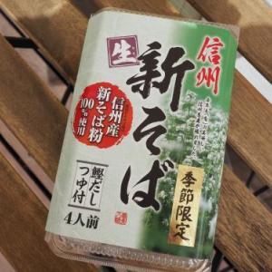 令和2年の新蕎麦出ました!!4連休は長野の家へ!
