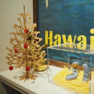 北欧フィンランドのクリスマスツリー loviとビンテージハワイ!