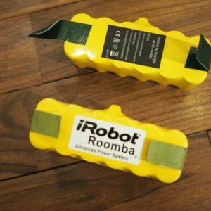 ルンバのバッテリー変えました!互換バッテリーで十分です。