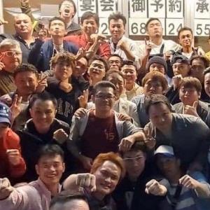 中日本ボクサーOB会