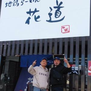 新井恵一氏とラーメン