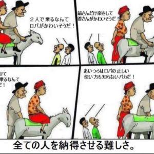 亀田三兄弟とJBC裁判