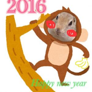 2016今年もよろしくです☆彡