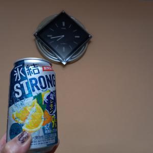 氷結ストロング☆