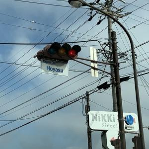 台風19号被災地 長野市千曲川決壊地点へ