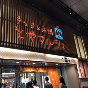 富山駅の白えび亭に長蛇の列でした。