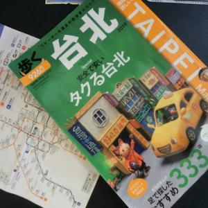 時速2.5kmの台北雑貨歩き、其の1「ミニチュア博物館」