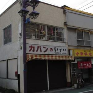 【千葉県・船橋市】下総中山2014
