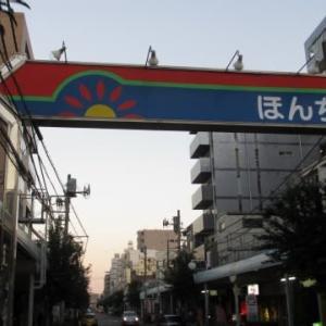 【神奈川県横浜市・鶴見区】ほんちょう通り その1