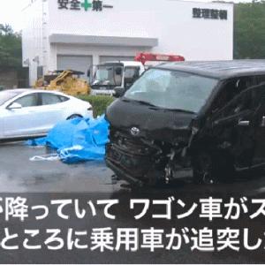 自動運転、国内で死亡事故、すでに数件