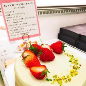 JR名古屋 高島屋のLOVE MY BODY展 4日目が終了しました!