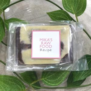 JR名古屋 高島屋のLOVE MY BODY展 でのマーブルrawチョコレート。