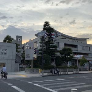 東京五輪代表•林大地選手(ガンバアカデミー出身)の横断幕を訪ねて【ほくせつ青黒トピック】'21