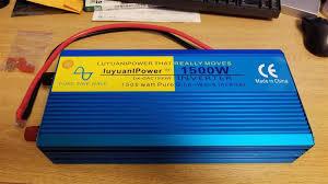 12Vを100V変換するインバーターについて