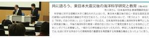 追悼 故横山雅俊さん