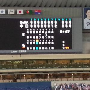 名古屋ドームリベンジなぅ。